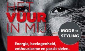 HviM-ModeStyling-2016FI